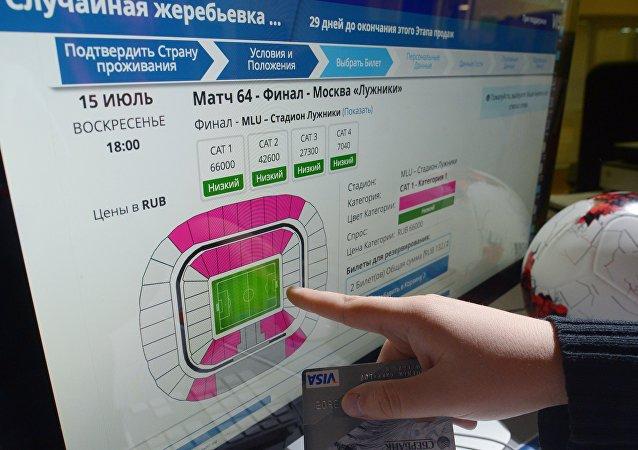 外國人購買了2018年足球世界杯近一半的門票