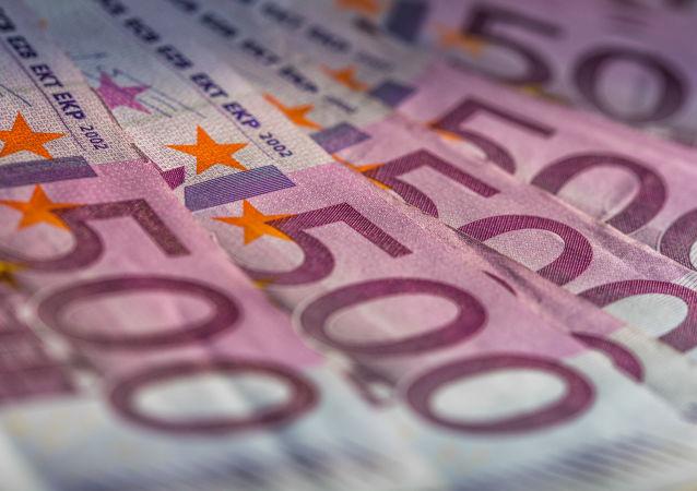 4月26日將停止發行500歐元面額鈔票