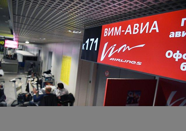 莫斯科建設經濟銀行提交維姆航空的破產申請