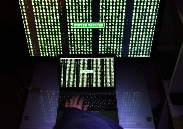 2017年對俄信息設施的黑客攻擊增長3倍多