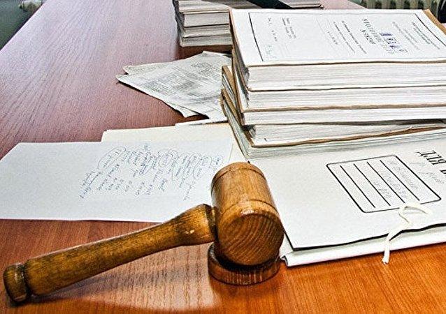 伊扎布特8名成員在聖彼得堡被判刑
