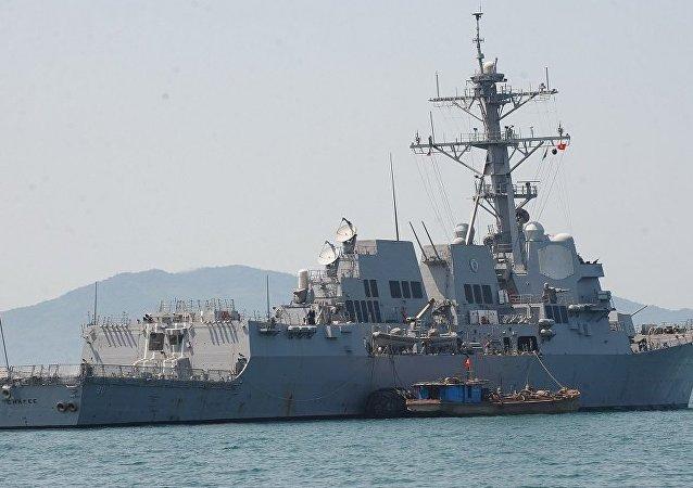 美國導彈驅逐艦「查菲」號(USS Chafee)