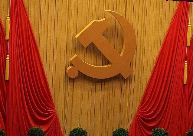朝鮮勞動黨友好參觀團將瞭解中國改革開放成就