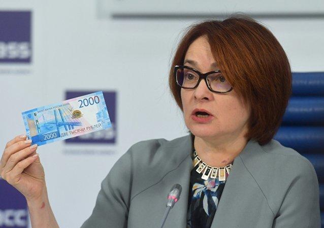 面值為200盧布和2000盧布的紙幣10月12日起發行