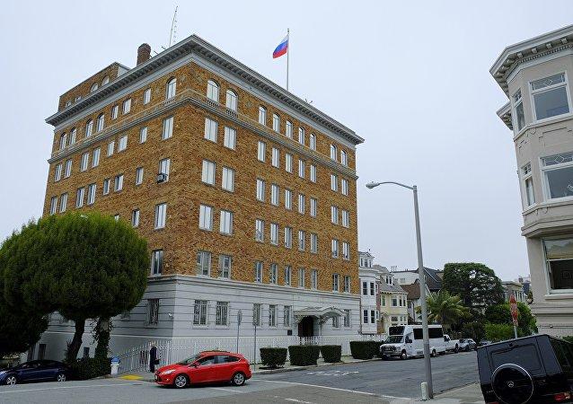 俄駐舊金山領事館