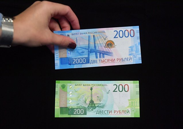 200盧布和2000盧布的新鈔