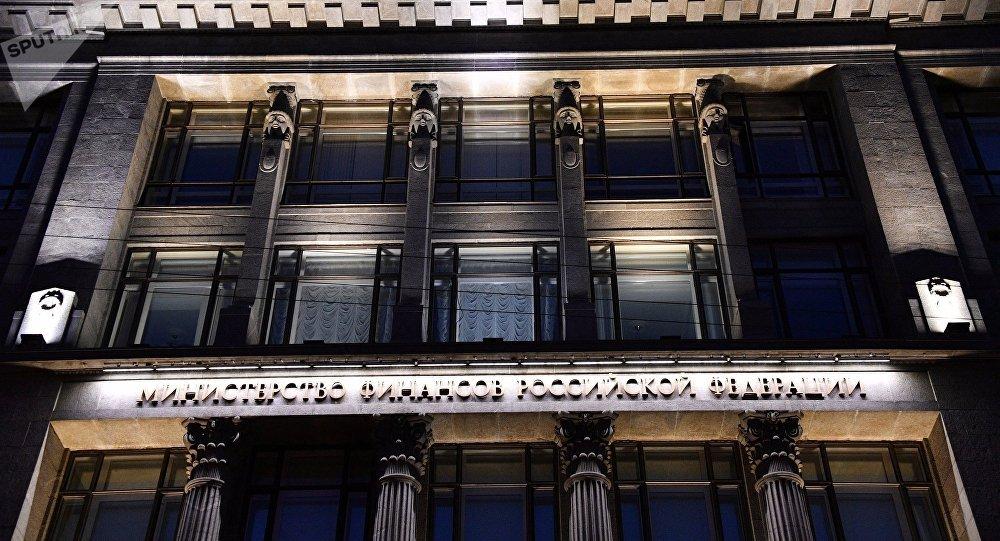 俄羅斯財政部