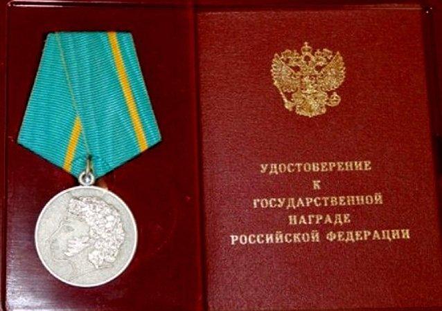 中國俄語人榮獲普希金獎章