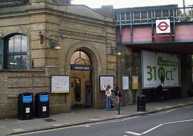 倫敦帕森格林(Parsons Green)地鐵站