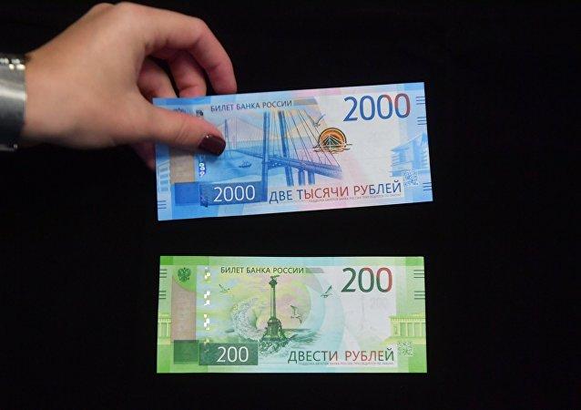 2000和200盧布紙幣