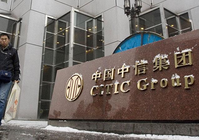 俄石油或開始向中國中信資源公司供應石油