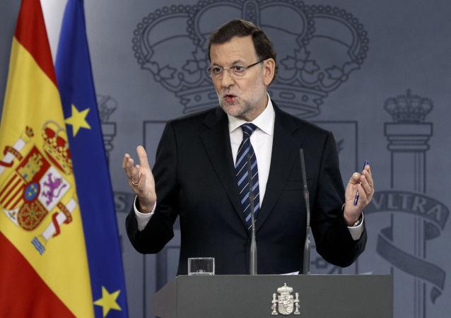 西班牙首相呼籲各家公司不要離開加泰羅尼亞