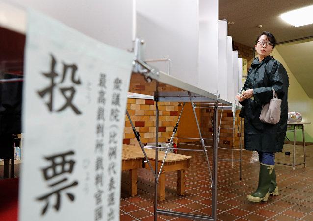 日本國會選舉