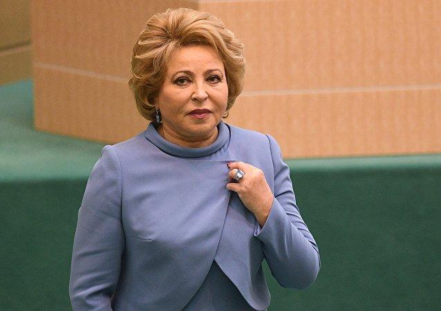俄羅斯聯邦委員會主席瓦蓮京娜·馬特維延科