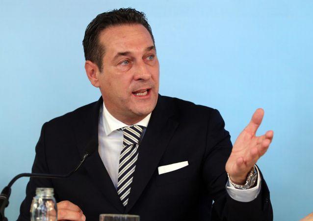 奧地利副總理斯特拉赫