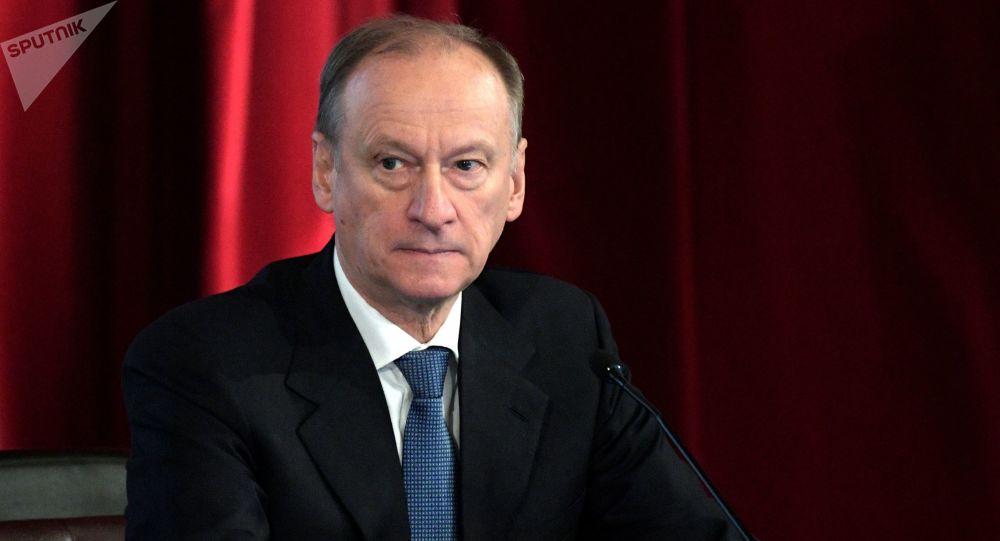 俄羅斯聯邦安全會議秘書帕特魯捨夫