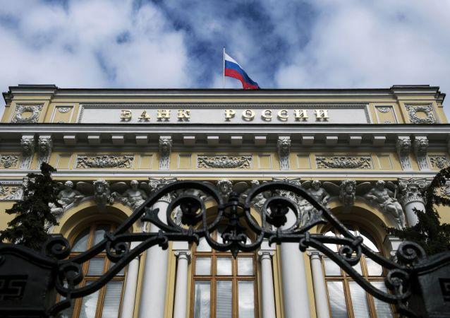 俄國際儲備18日為4696億美元