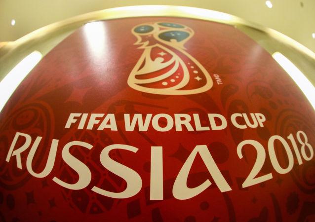2018年足球世界杯的獎金為4億美元