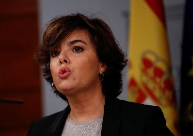 西班牙副首相索拉婭∙薩恩斯∙德聖瑪麗亞