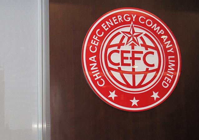 中國華信能源公司