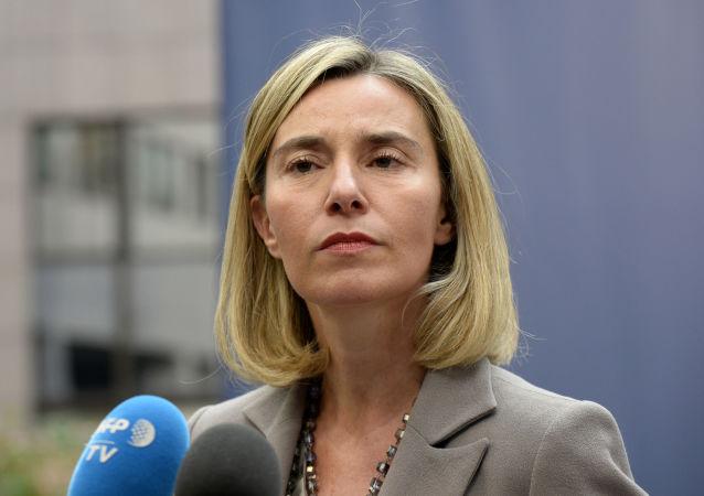 歐盟外交與安全政策高級代表莫蓋里尼