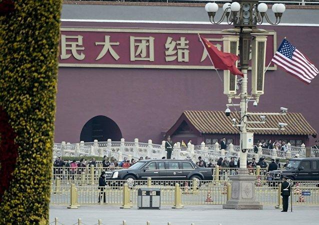 中國政府否認縮購美債計劃