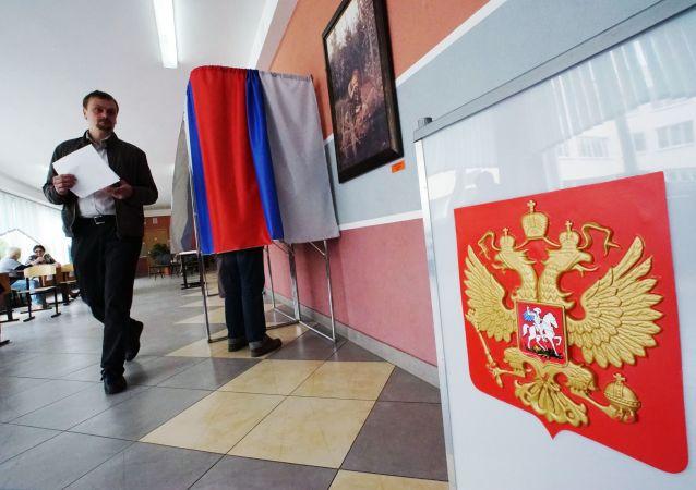 俄中選委共收到67名准候選人有意參加總統選舉的通知