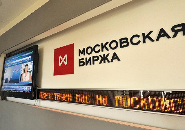 莫斯科外匯交易所計劃擴大人民幣交易業務