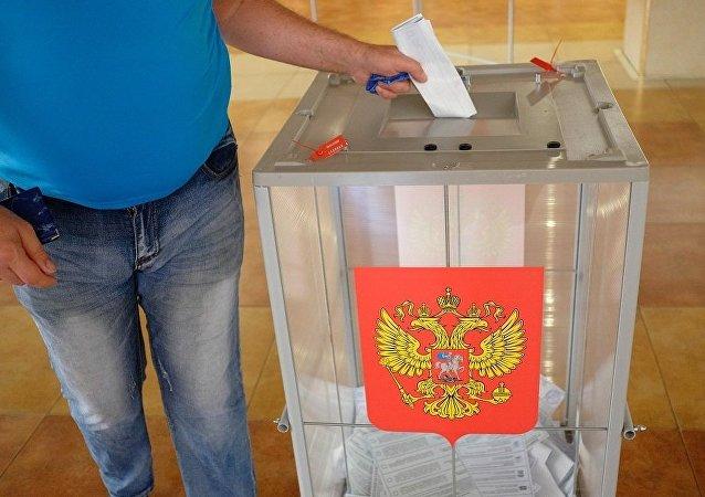 獨聯體觀察員委員會向俄中選委遞交文件登記119名選舉觀察員