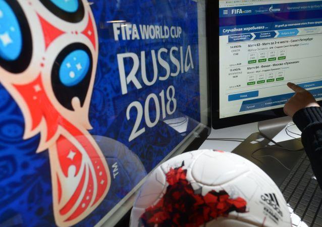 美全國反恐中心主任稱美俄兩國在2018年世界杯舉辦前夕建立情報信息交換機制