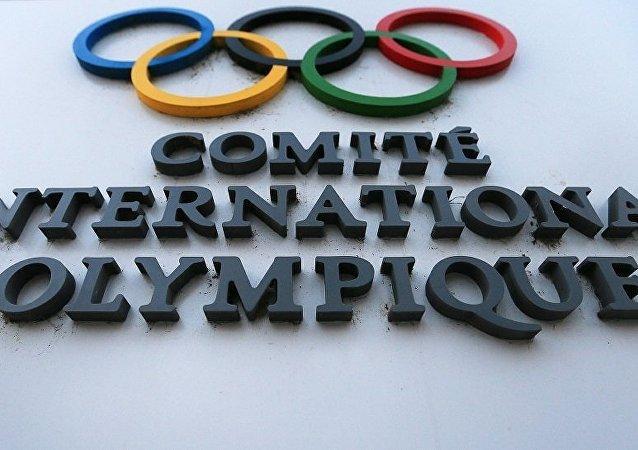 國際奧委會