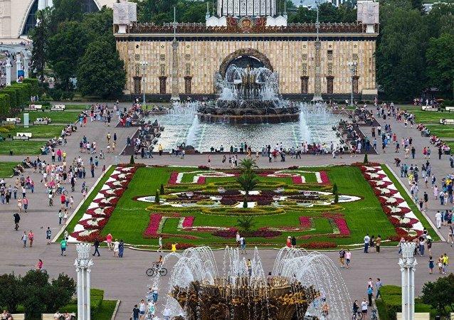 全俄國民經濟成就展覽館(威登漢)