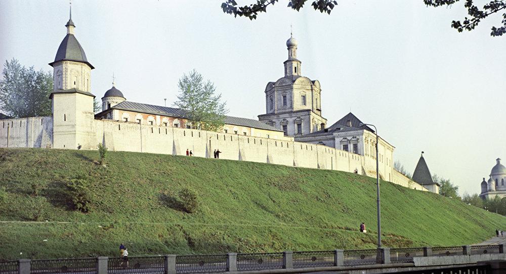 安德烈•魯布廖夫古俄羅斯文化藝術中央博物館