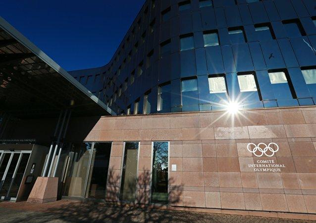 瑞士洛桑,國際奧林匹克委員會