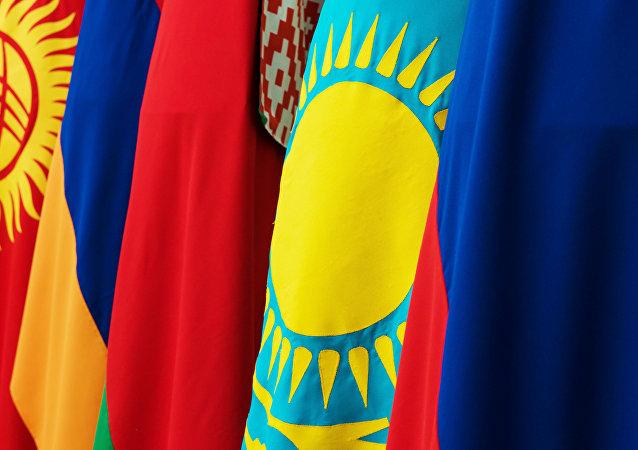 歐亞經濟聯盟國旗