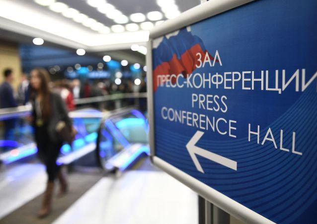俄羅斯多家電視台為普京本年度大型記者會預留三小時直播時間