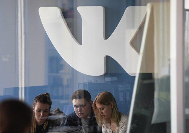 俄社交網站VK