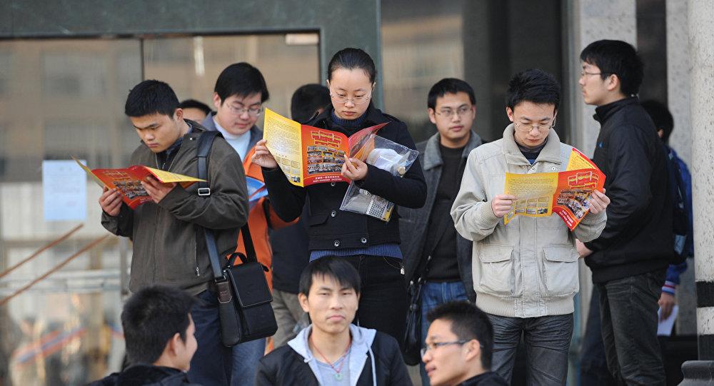 中國2021年國家公務員考試報名過審人數已超百萬