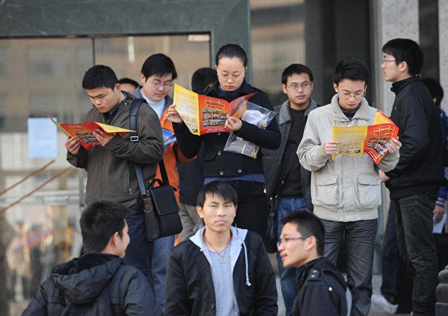 媒體:2021中國考研報考人數達377萬人 再創歷史新高