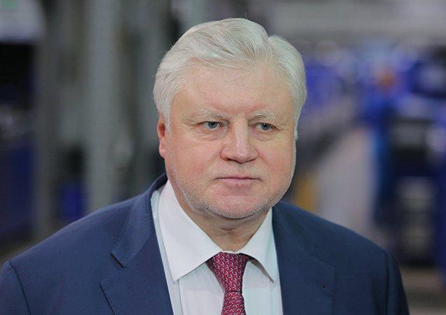 公正俄羅斯黨主席米羅諾夫