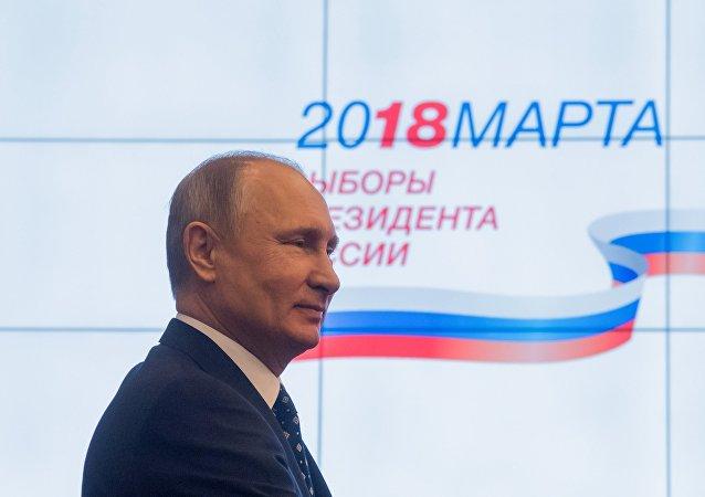民調:2月初普京的選舉支持率升至71%