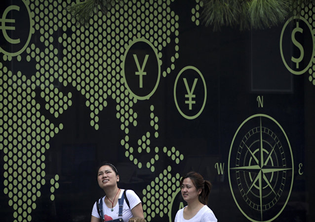 2018年第一季度中國物價形勢總體穩定 CPI同比上漲2.1%