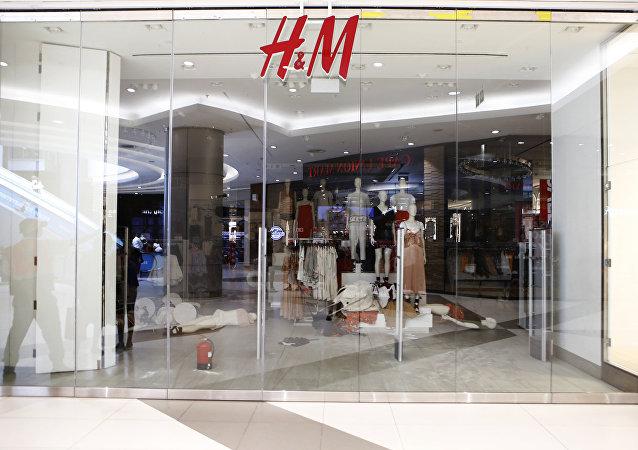 H&M總裁談號召停止消費的危險後果