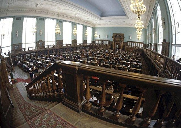 俄羅斯國立圖書館三號閱覽室