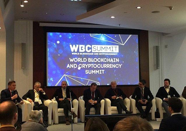 莫斯科數字貨幣區塊鏈峰會