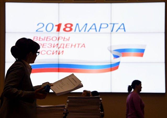 俄中選委將盡全力保障歐安組織觀察員在俄順利開展工作