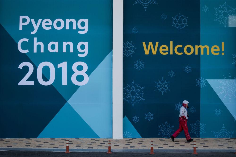 平昌冬奧會籌備進入衝刺階段