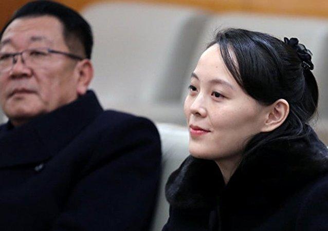 金正恩胞妹隨朝鮮代表團抵韓