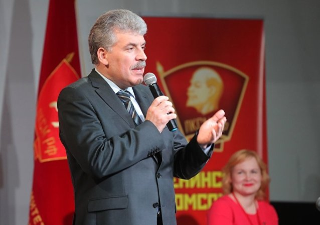 總統候選人格魯季寧