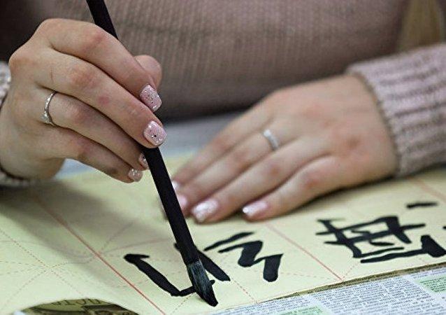 約100名哈巴羅夫斯克退休人員修完漢語免費課程
